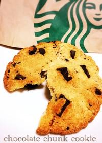 おからで大きなチョコチャンククッキー♡