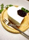 カッテージチーズで♡レアチーズケーキ