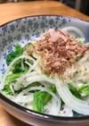 生たまねぎ・白菜のモリモリ和風サラダ♪