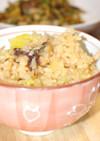 超簡単☆ツナ入りさつま芋丸ごと炊込みご飯