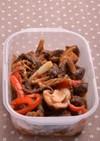 牛肉とキノコの炒めマリネ