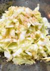 キャベツ大量消費★キャベツのマリネサラダ