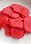 赤かぶの甘酢漬け