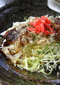 高齢者向け☆白身魚のお好み焼き風