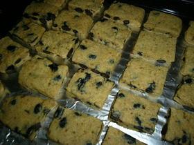 黒豆の四角☆クッキー