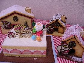 ☆2007クリスマス☆クッキーハウス☆