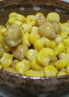 ひよこ豆とコーンのカレーマヨ和え