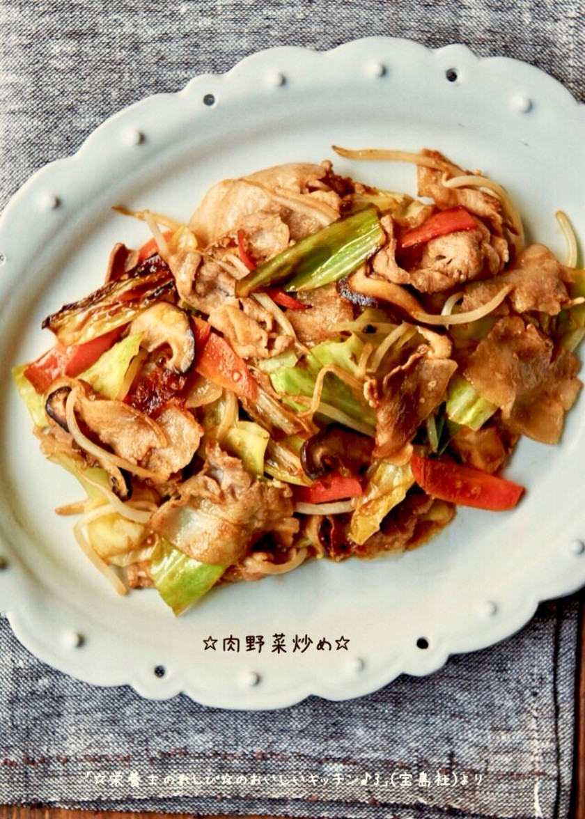 ☆肉野菜炒め☆