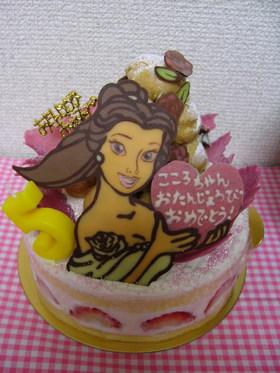 ♪プリンセスのバースデーケーキ♪