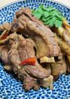 スペアリブと牛蒡のビネガー煮込み