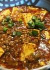 ご飯がすすむ、激辛☆麻婆豆腐