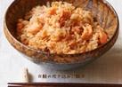 ☆鮭の炊き込みご飯☆