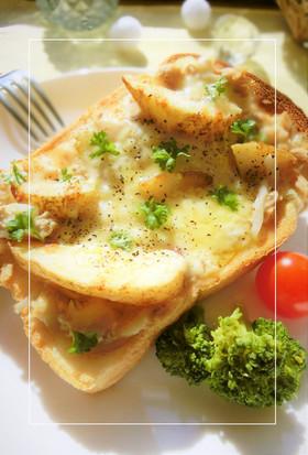 ツナオニオン&ポテトのトースト
