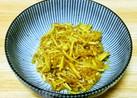 【簡単】エノキのオイマヨカレー炒め