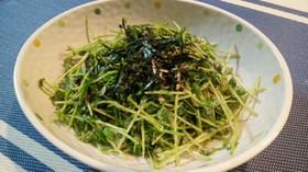 豆苗と海苔のめんたいマヨサラダ