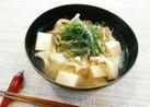 ☆たもぎ茸と豆腐と大葉の味噌汁☆