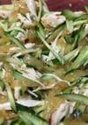 クラゲとキュウリと蒸し鶏のサラダ