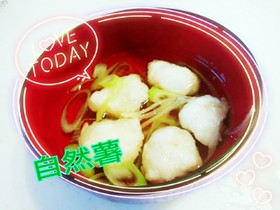 ♡贅沢♡自然薯汁♡簡単!