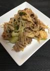 牛肉とキムチの野菜炒め♪