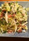 白菜と生ハムと塩昆布のサラダ