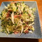 白菜と生ハムと塩昆布のサラダの写真