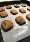 時短簡単 きな粉ゴマクッキー