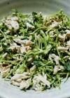 豆苗とささみのサラダ