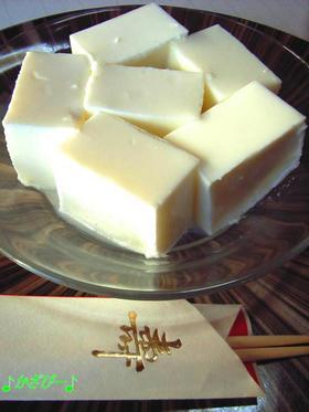 トシチンママの「お祝い♪牛乳ようかん」