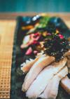 低温調理の塩麹漬け茹で鶏と野菜オードブル