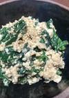 葉にんにくの白和え(高知県春野町の料理)