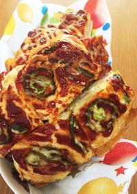 HMで簡単!ピザパン(離乳食完了期)