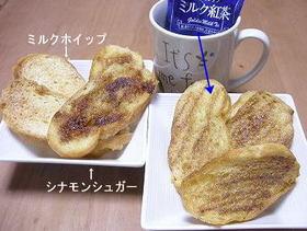 残パンのラスク