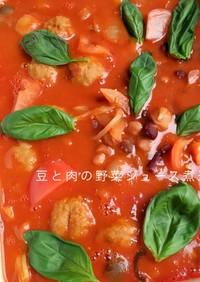 豆と肉の野菜ジュース煮込み