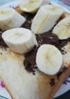 しあわせな味♡チョコバナナハニートースト