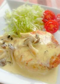 鮭バーグ★きのこクリームソース