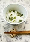 べんりで酢で、簡単大根と大葉の酢の物