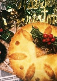 クリスマスパーティー本格チキンポットパイ