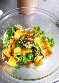 柿と水菜の簡単サラダ