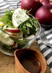 ドレッシングいらず!水菜とりんごのサラダ