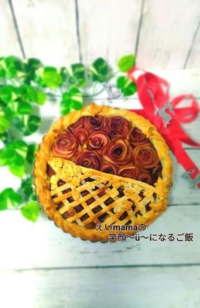薔薇のアップルパイ☆見栄え抜群!
