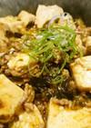 高菜入り麻婆豆腐丼