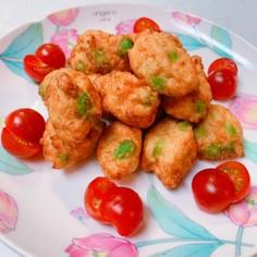 鶏挽肉&豆腐&枝豆ナゲット=超✨かさ増し