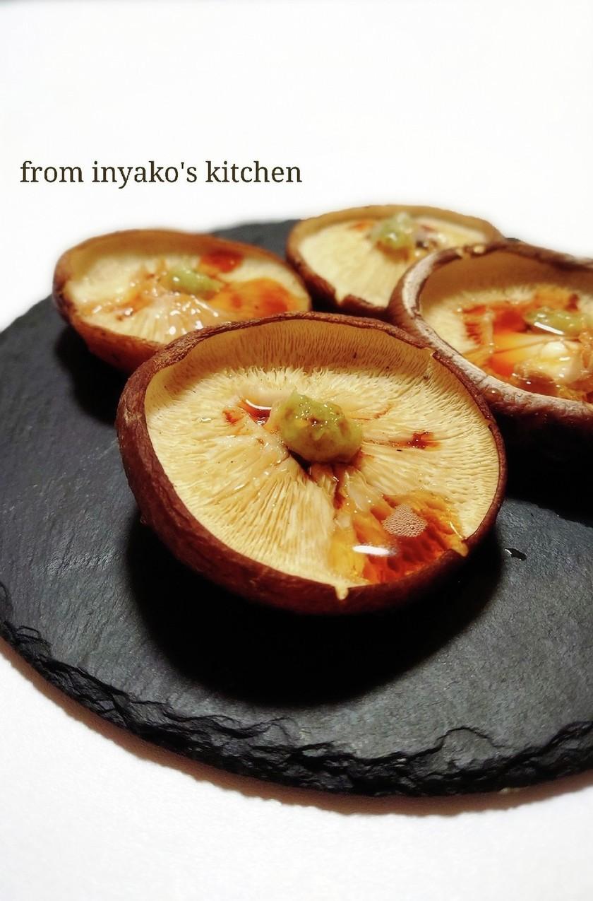 ⌘ 原木肉厚どんこ椎茸焼 ~ 山葵醤油⌘