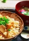 唐揚げ+永谷園♪簡単もちもち炊き込みご飯