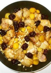 簡単薬膳料理♪栗なつめ鶏肉松の実の煮物♪