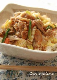 ほんのりカレー風味の中華丼