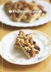 メープルナッツのフロランタン風ケーキ♡
