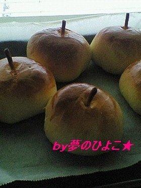 クリームチーズ入り★丸ごとリンゴパン