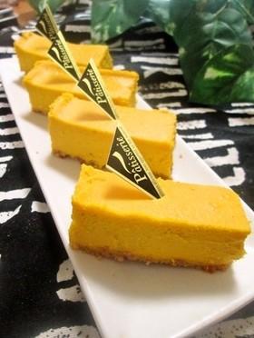マスカルポーネ入りカボチャのチーズケーキ