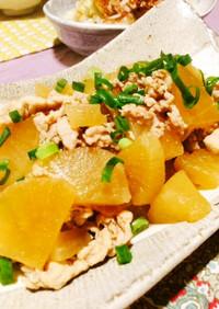 豚バラ大根生姜風味